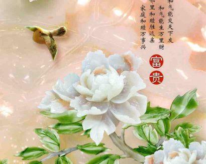 Tranh 3d BS0063