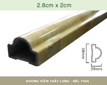 Đường viền trang trí 7906 2.8cm