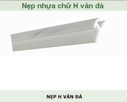 Nẹp Nhựa H vân đá pvc