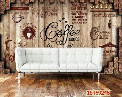 Tranh cà phê 15469246